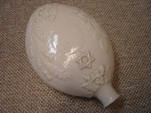 Belleek         circumcision flask